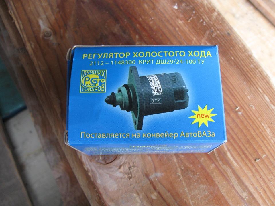 Как отремонтировать рхх ваз 2114
