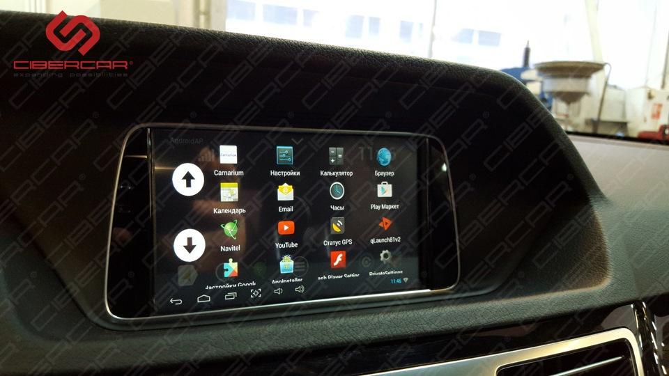 Экран приложений Android.