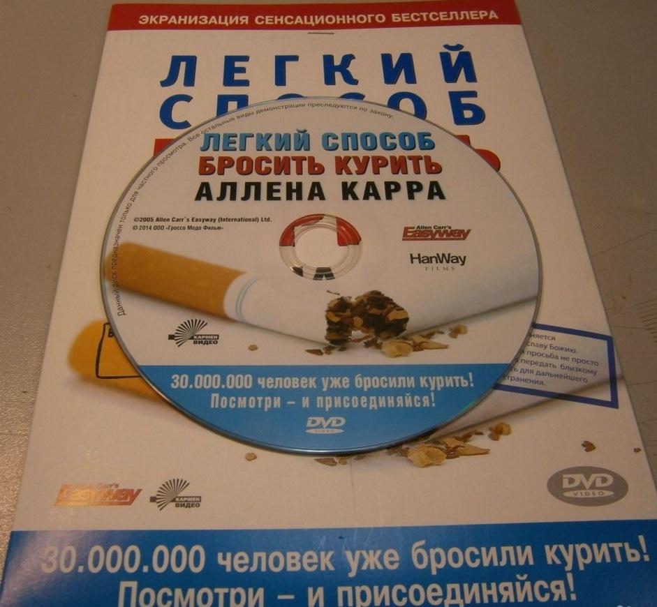 Курение у подростков лечение