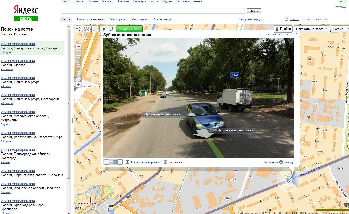 Как сделать панорамы в гугл картах