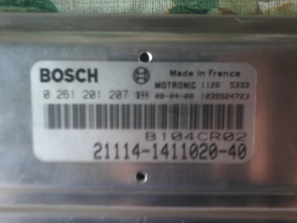 Прошивка эбу bosch 797