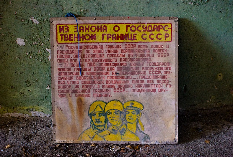 Рузского водохранилища.