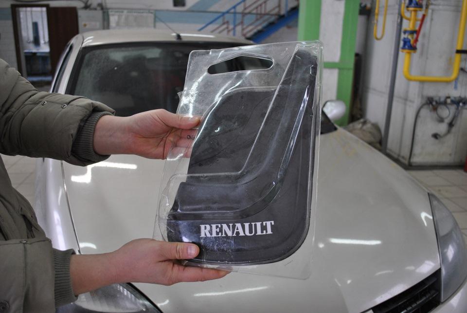 брызговики передние на renault symbol 2007 год