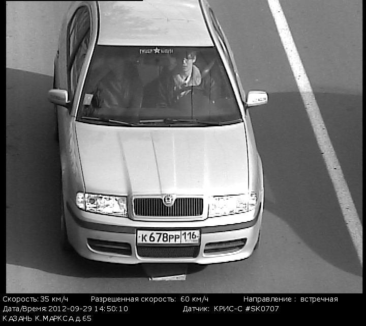 Изменение штрафы за превышение скорости