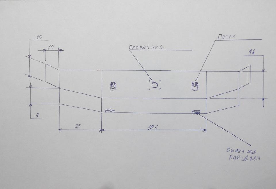 Как сделать бампер для уаз своими руками чертежи