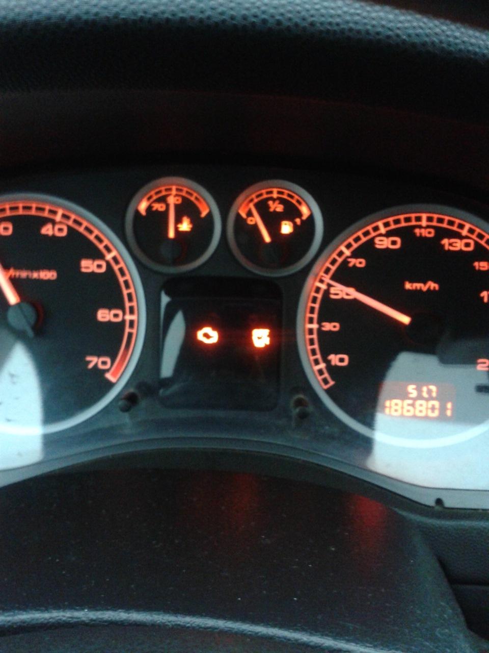 Кто кого? Пыж взбунтовался! antipollution fault ! — Peugeot