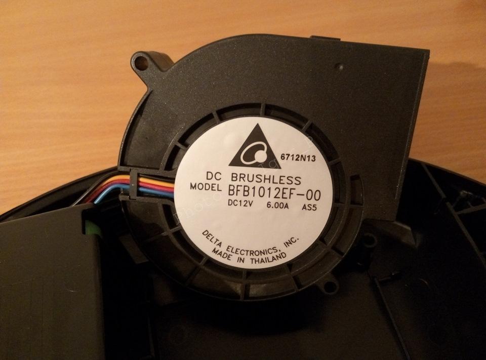 Контейнер для вакуумного упаковщика Status VAC-RD-25 оранжевый