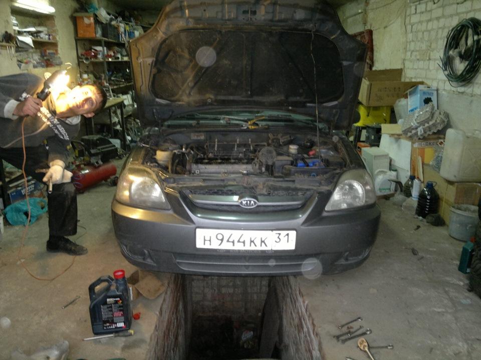 Киа рио 2002 ремонт своими руками