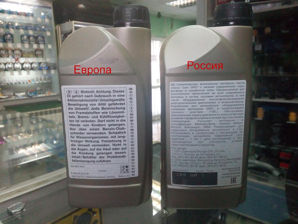 Масло gm 5w30 1 литр