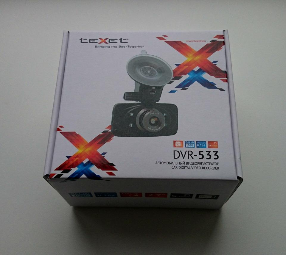 видеорегистратор texet dvr-533 полная инструкция