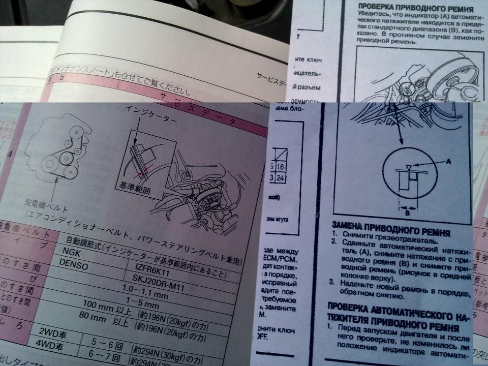 вот схема меток на кронштейне