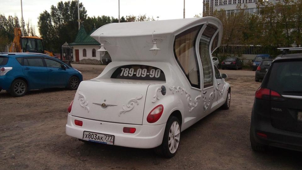 транс эскорт в москве: