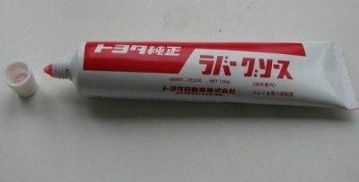 7e48574s 960 - Чем смазать тормозные цилиндры под пыльником
