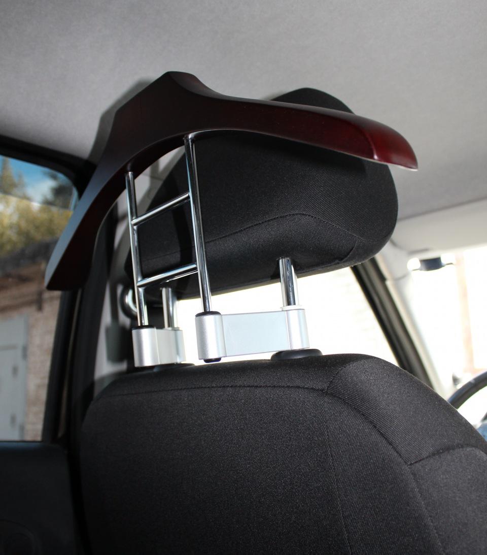 Вешалка для машины
