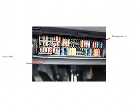 Схема Предохранителей Volkswagen POLO Sedan Повешу здесь, чтобы не потерялась Подробную схему с картинками выложу...