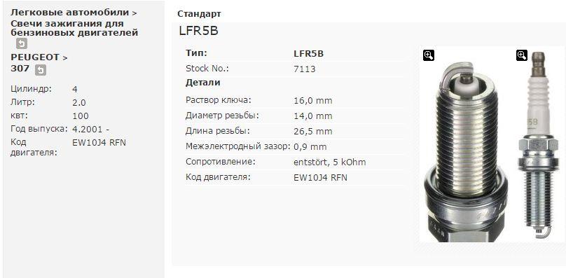 citroen/peugeot 5960.f3