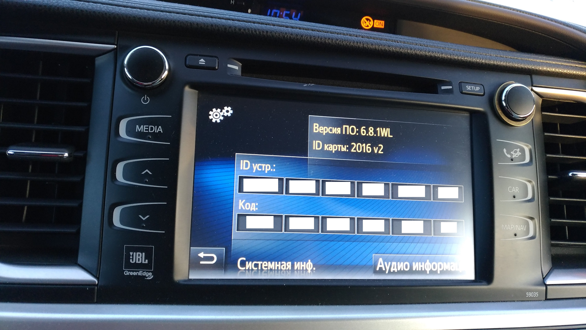прошивки для toyota touch and go