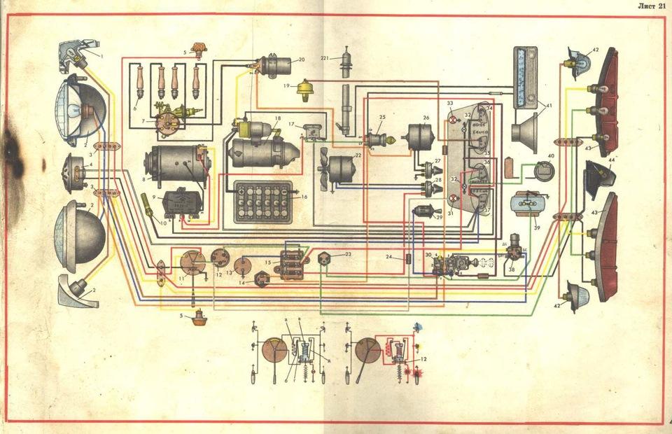 Подключение генератора М412