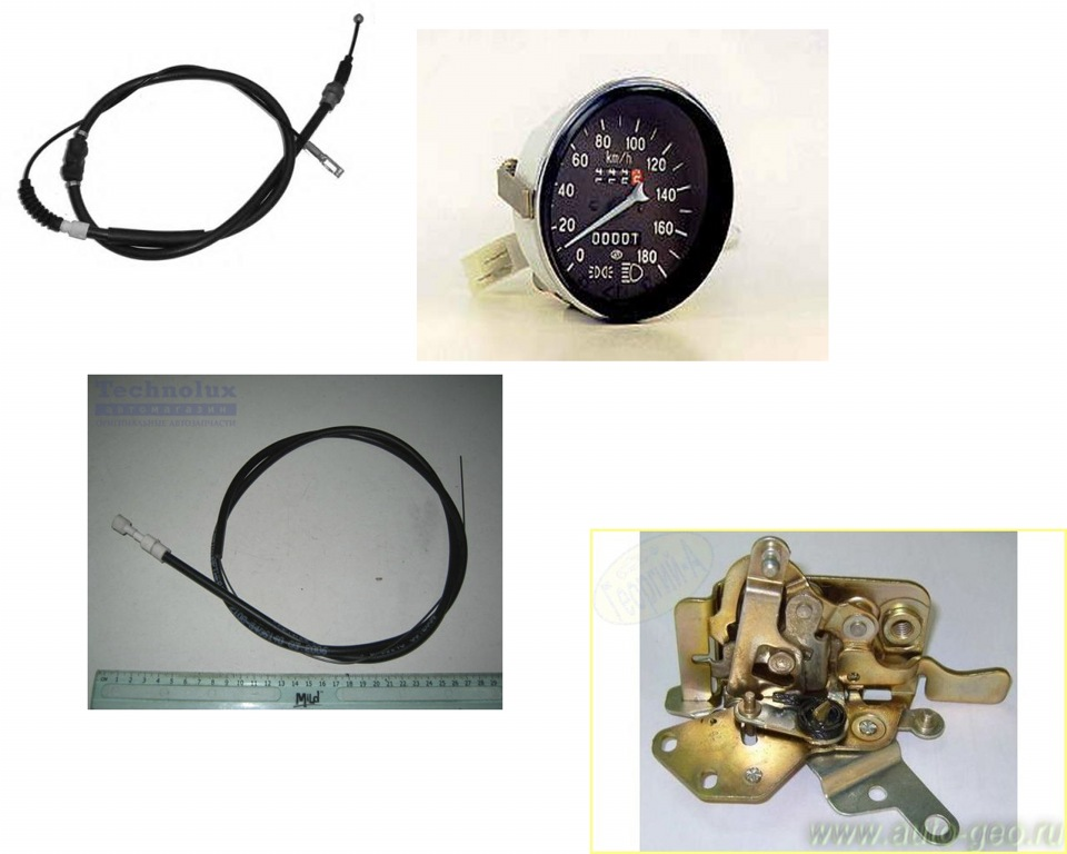 Продам тросики ручника ваз 2108-14 внутренние замки задних дверей ваз 2109-14 трубопровод печки ваз...