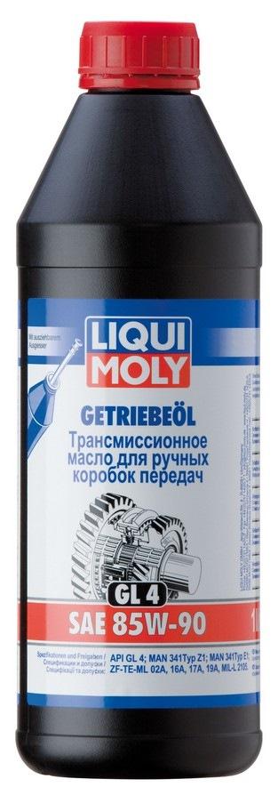 Liqui moly getriebeoil 85w 90