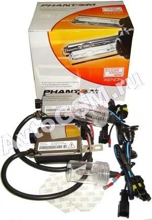 Ксенон Phantom Clear Vision H1 5000K.  Щелкните мышкой для увеличения.
