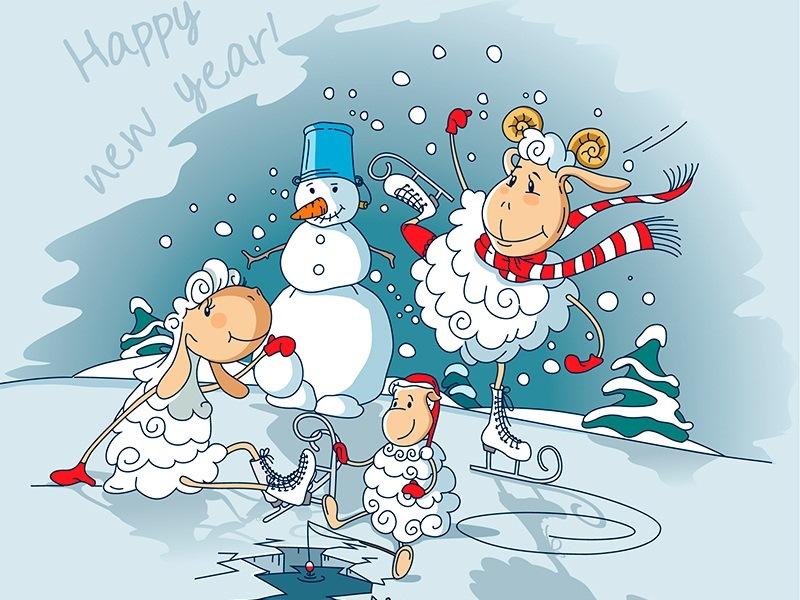 Поздравление с 2015 годом в картинках, открытки днем