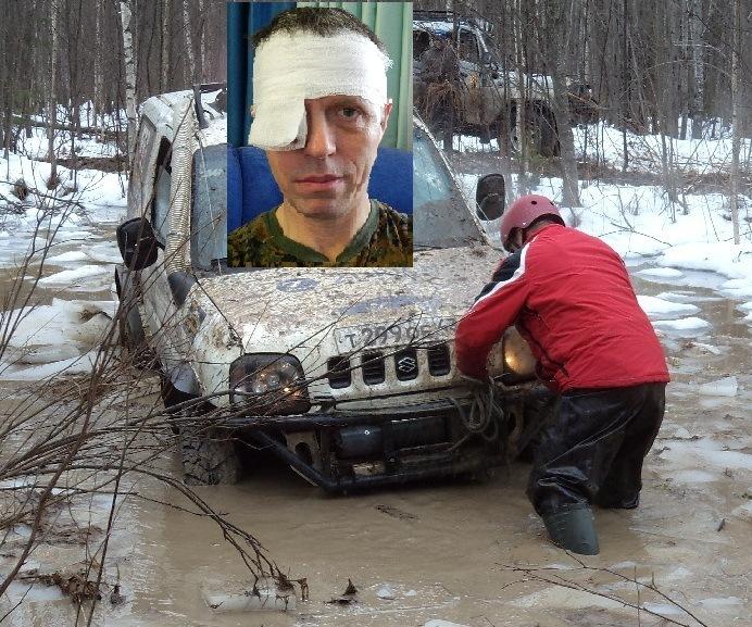 вытаскивания хайджеком машины видео - 5