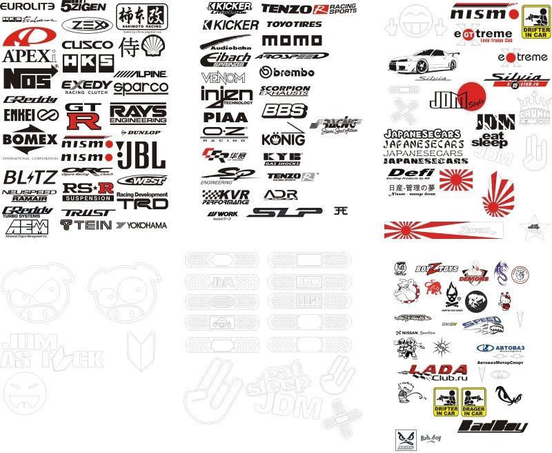 Векторные наклейки/лого + JDM