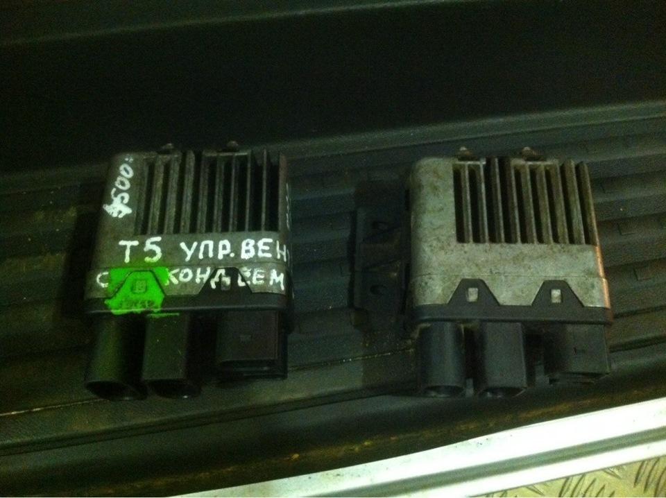 Постоянно работает вентилятор охлаждения на транспортер т5 элеватор тамбовского района