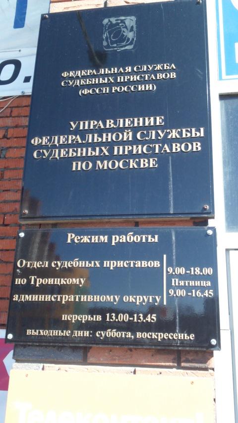 Документы президента российской федерации.