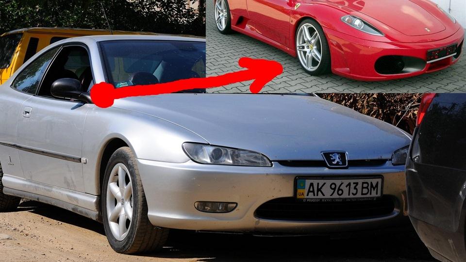 Продажа peugeot 406 coupe 3.0 - мутирует в f430 — с историей
