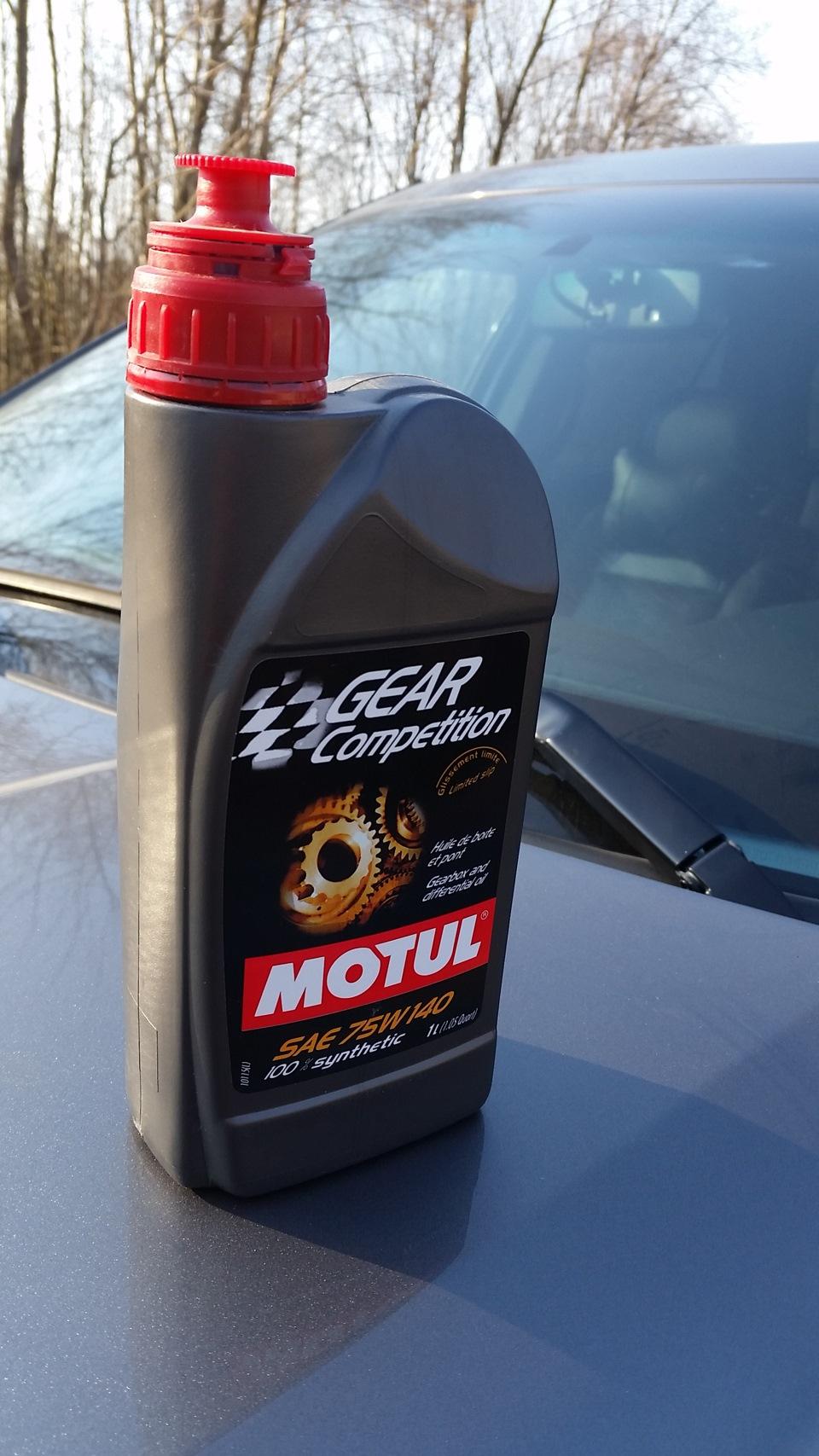 Замена масла в раздатке форд Замена рычагов подвески ситроен берлинго