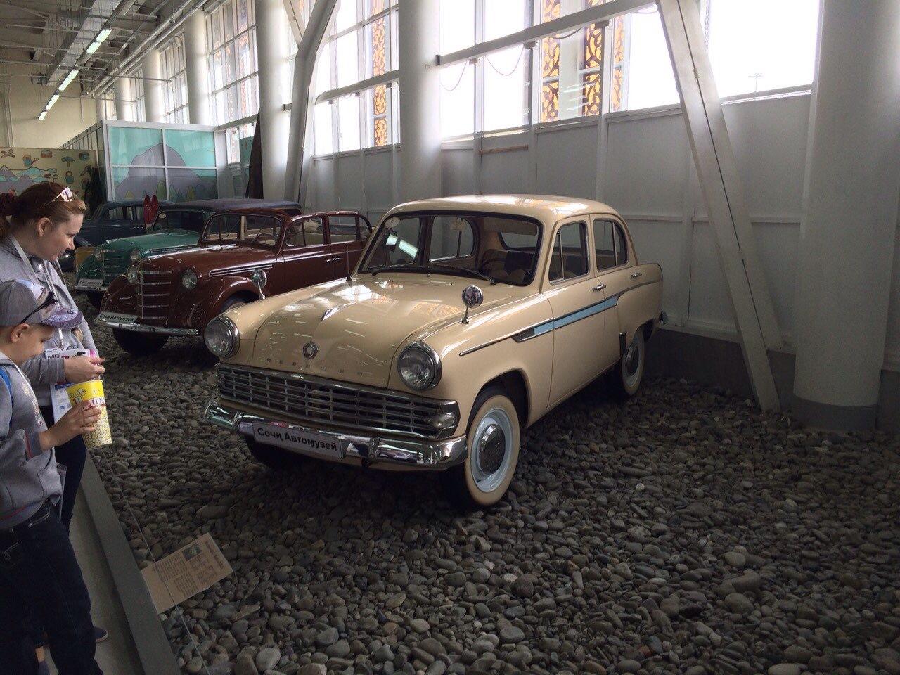 были поводу фото ссср авто в музеях хорошо
