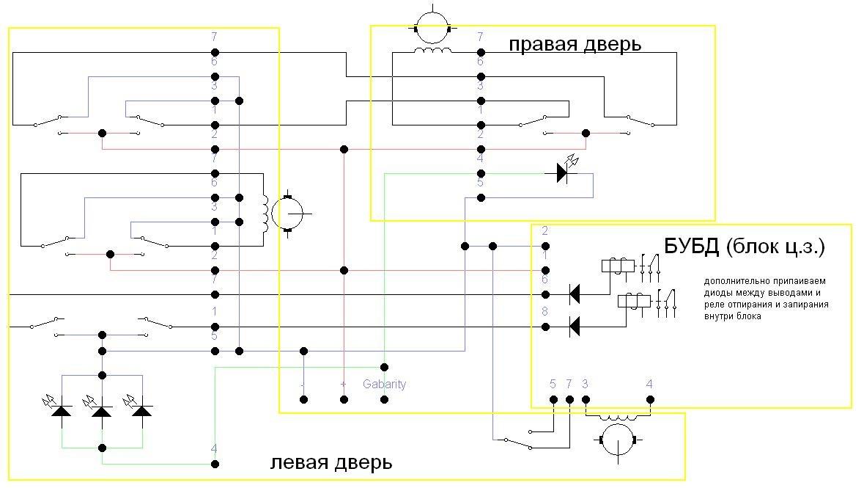 Схема подключения ЭСП