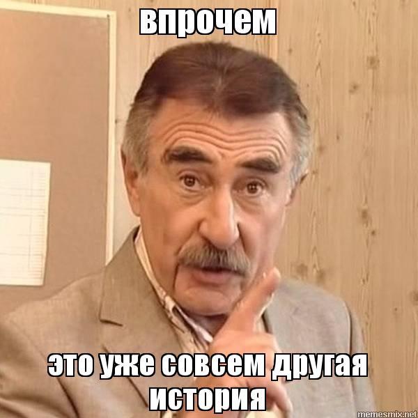 vot-i-son-konchilsya-srazu