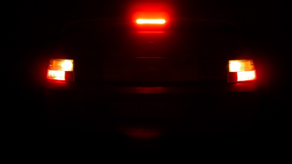 7faa43cs 960 - Схема фонарей заднего хода ваз 2110