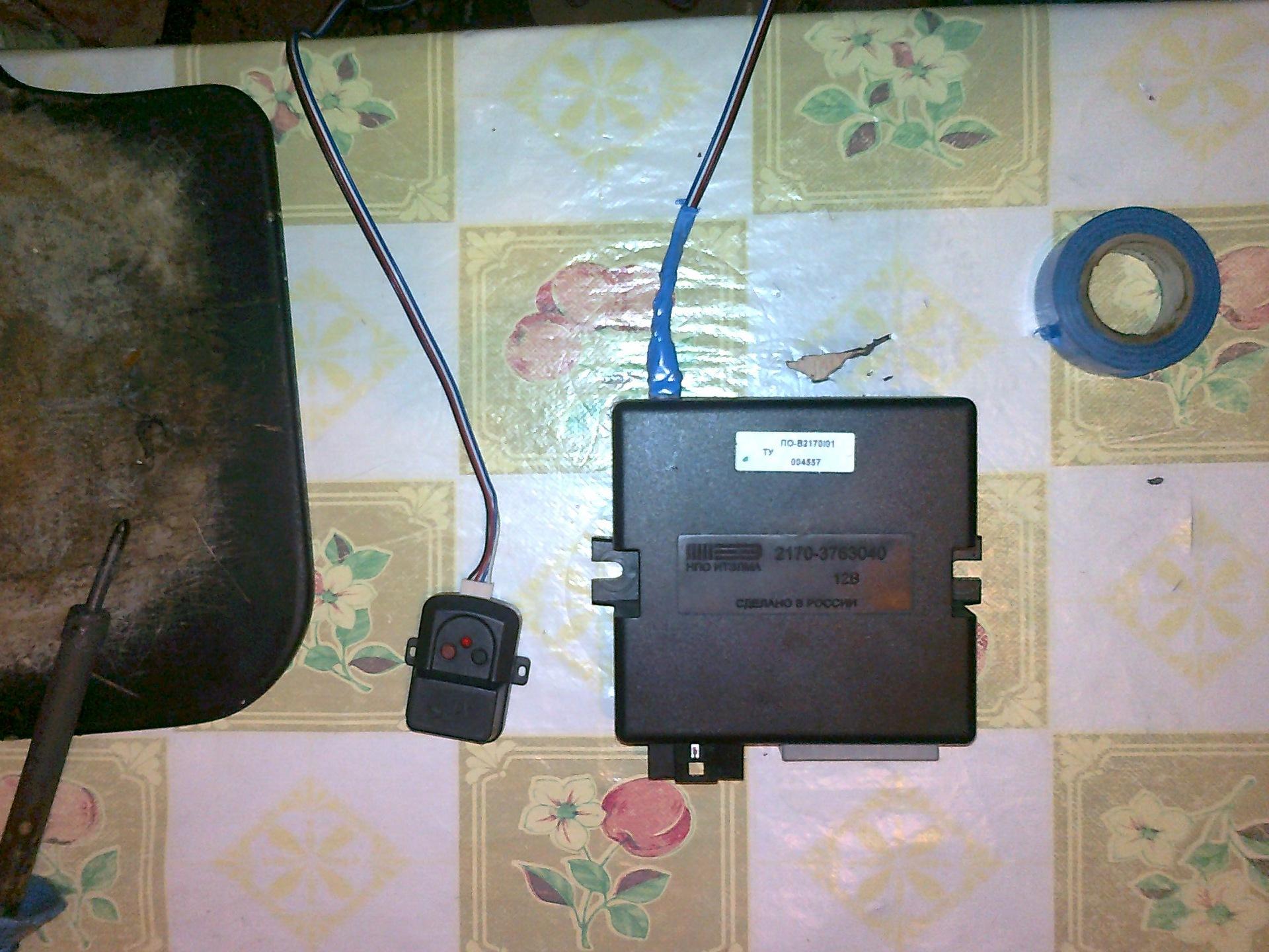 схема проводки для подключения сигнализации на приору