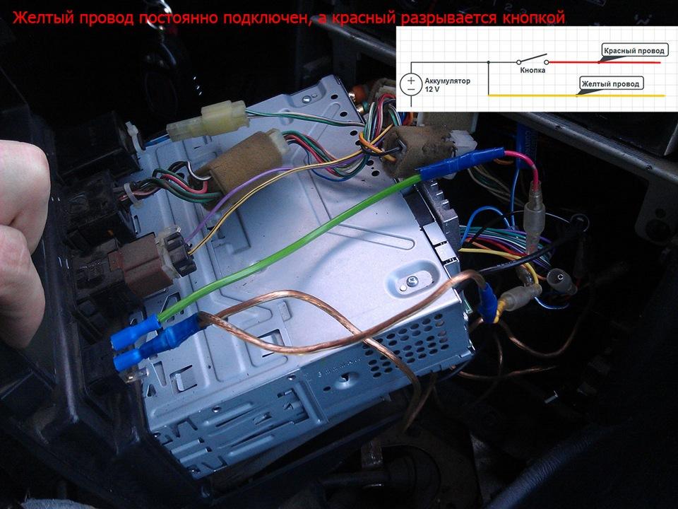 занятиях спортом почему садится аккумулятор в машине за ночь термобелье