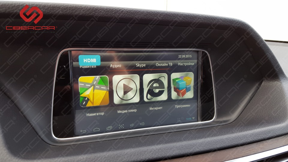 Новый лаунчер мультимедийной системы в стиле Mercedes.