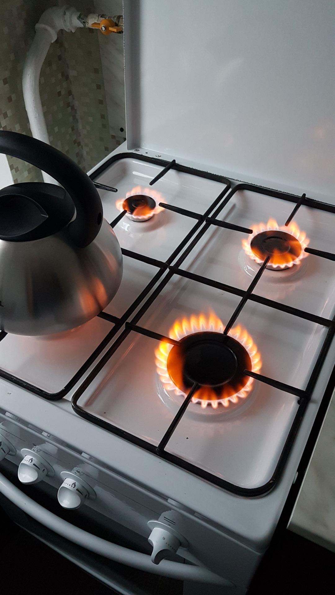 Пожеланием, картинка газовая плита с огнем для детей