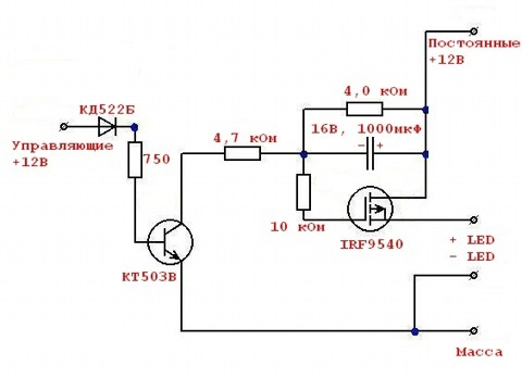 Электрическая схема системы питания ford-orion плавное включение нагрузки 12в схема.