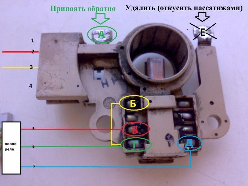 Замена реле-напряжения в генераторе на наШе, , Как можно имея 50 руб и немного времени отремонтировать генератор - бортжурнал BY