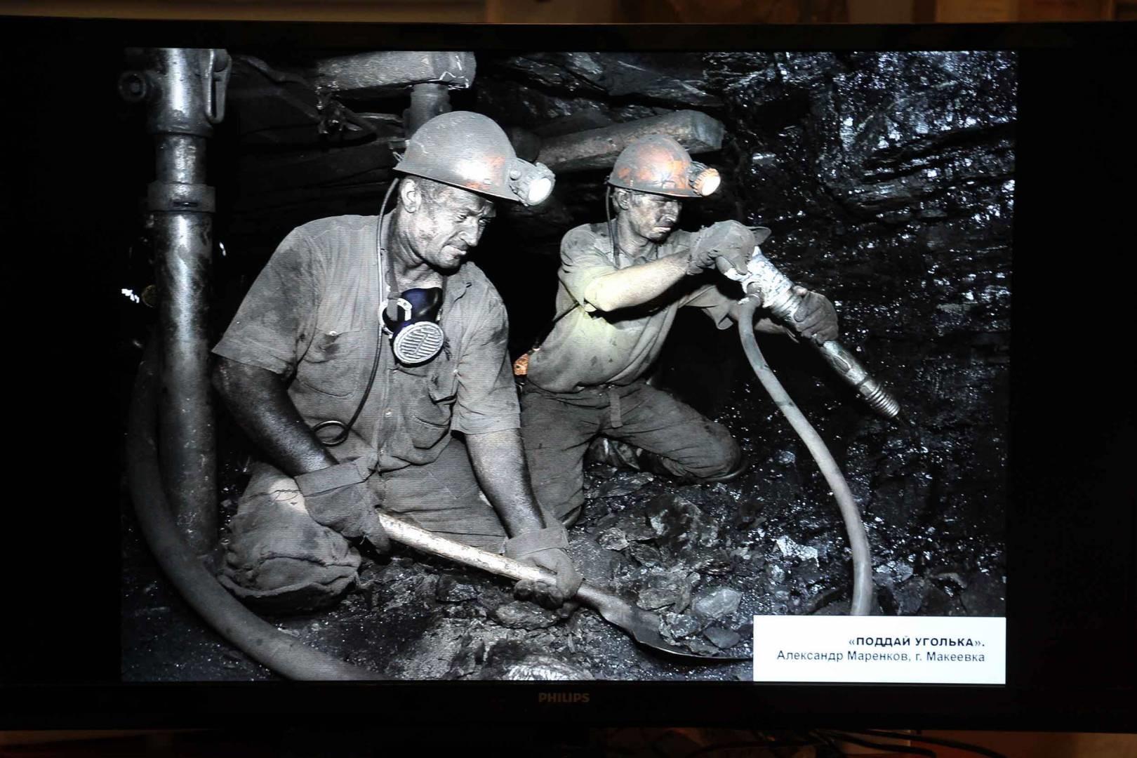 фотографии можно фотографии шахтеров донбасса найти везде