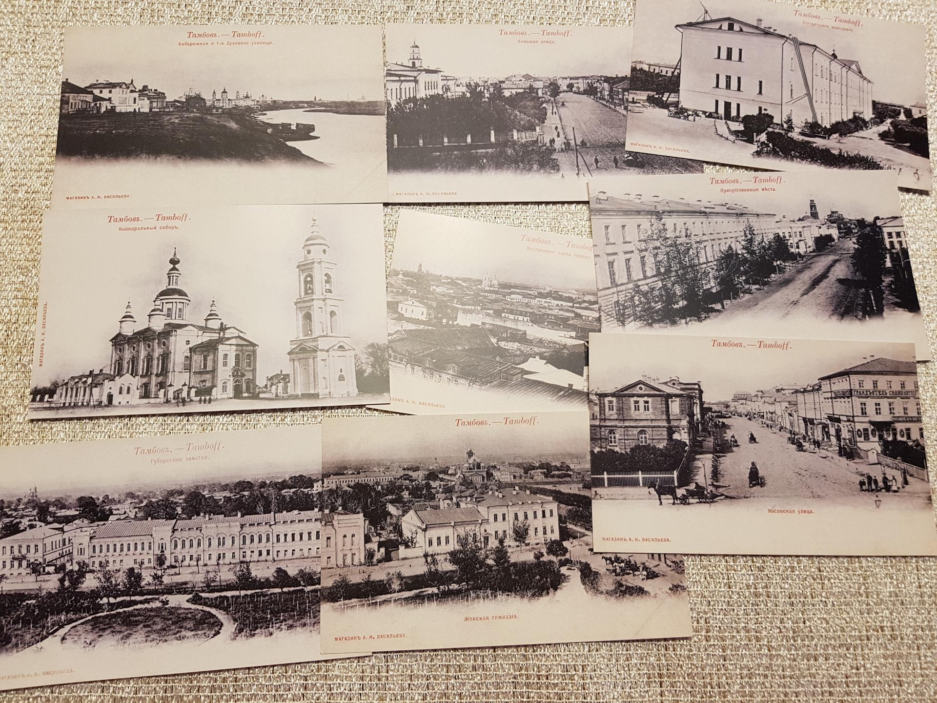 Оригинальные открытки тамбов, открытки друзья