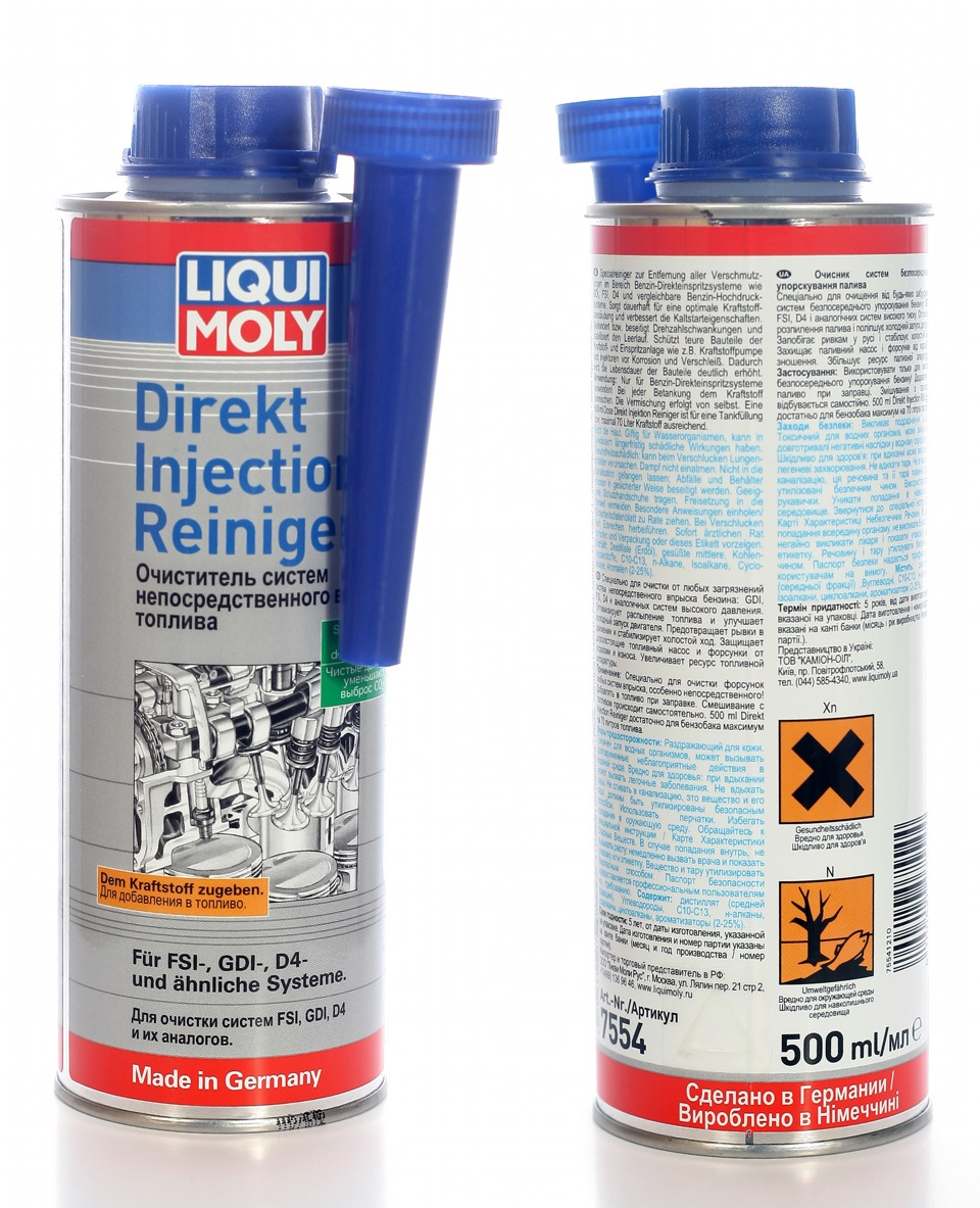 liqui moly direct injection reiniger. Black Bedroom Furniture Sets. Home Design Ideas