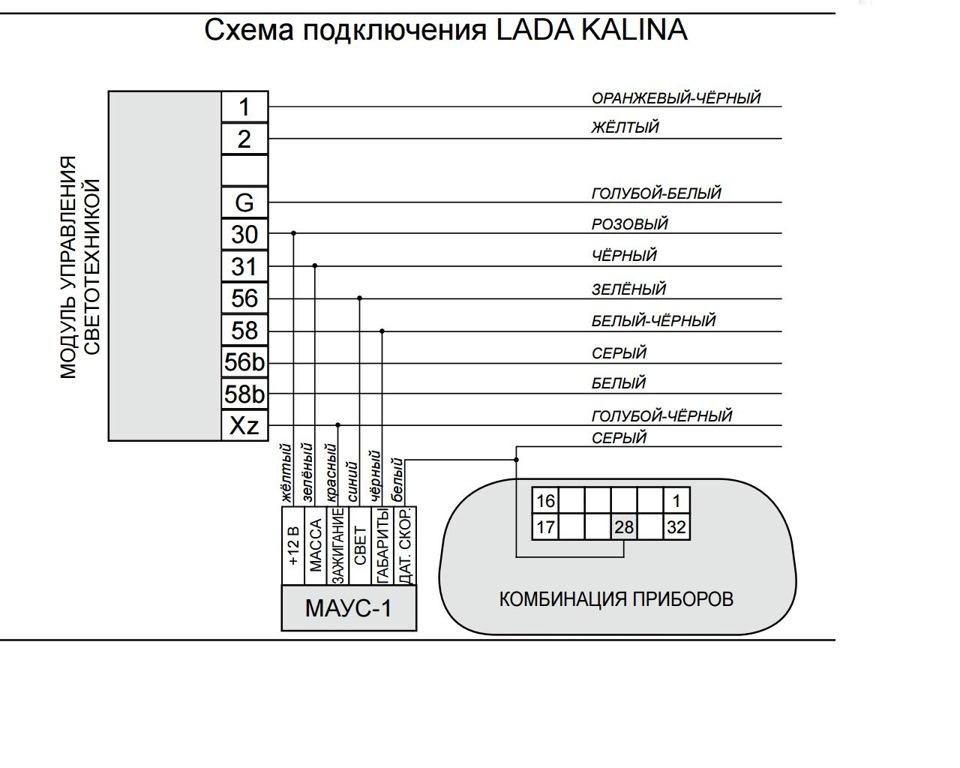 Детектор движения схема подключения фото 12