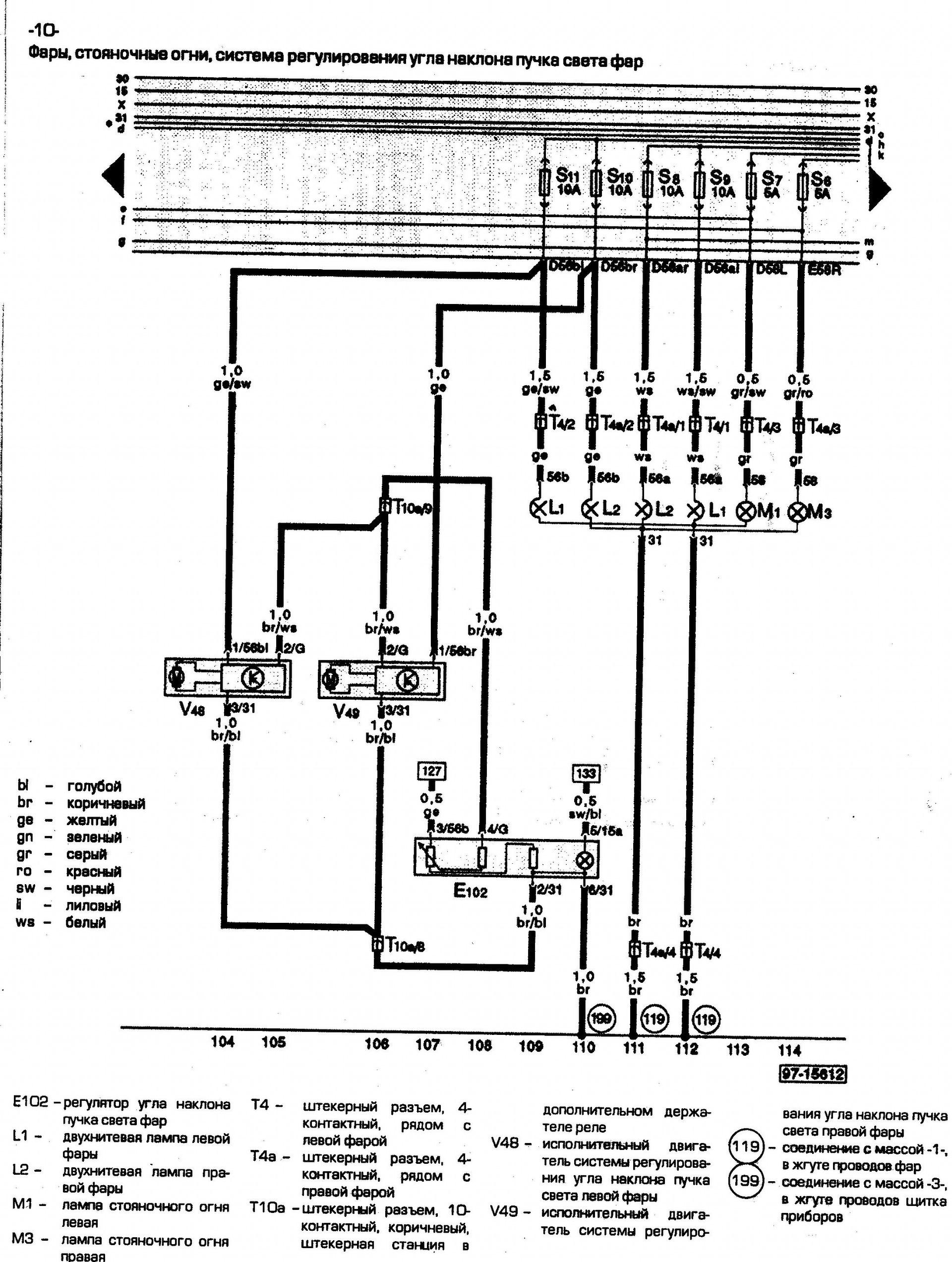 схема электронного блока ауди 80