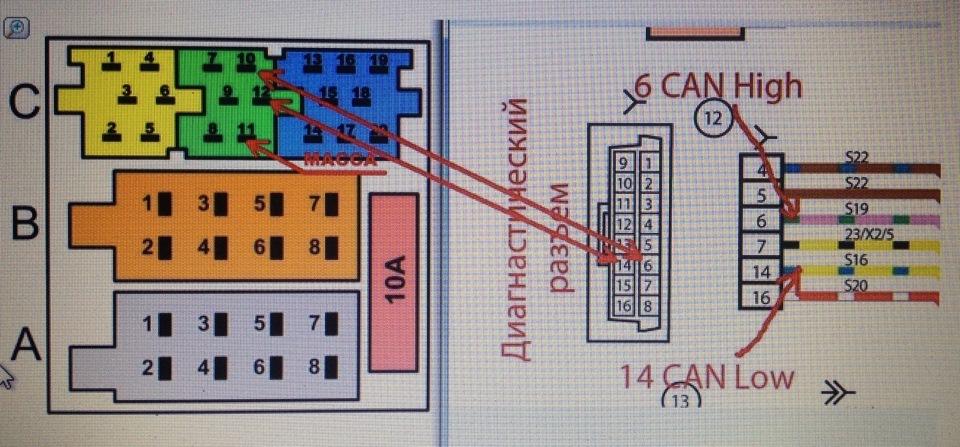 схема подключения CAN