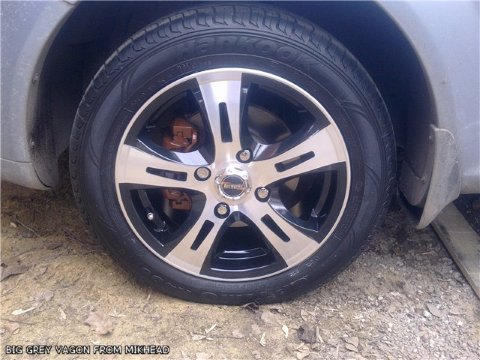 Попал в яму погнул диск лачетти