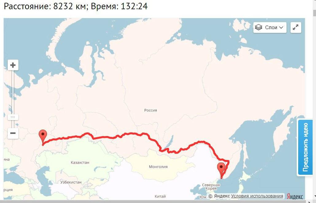 Москва  Карелия  как добраться на машине поезде или